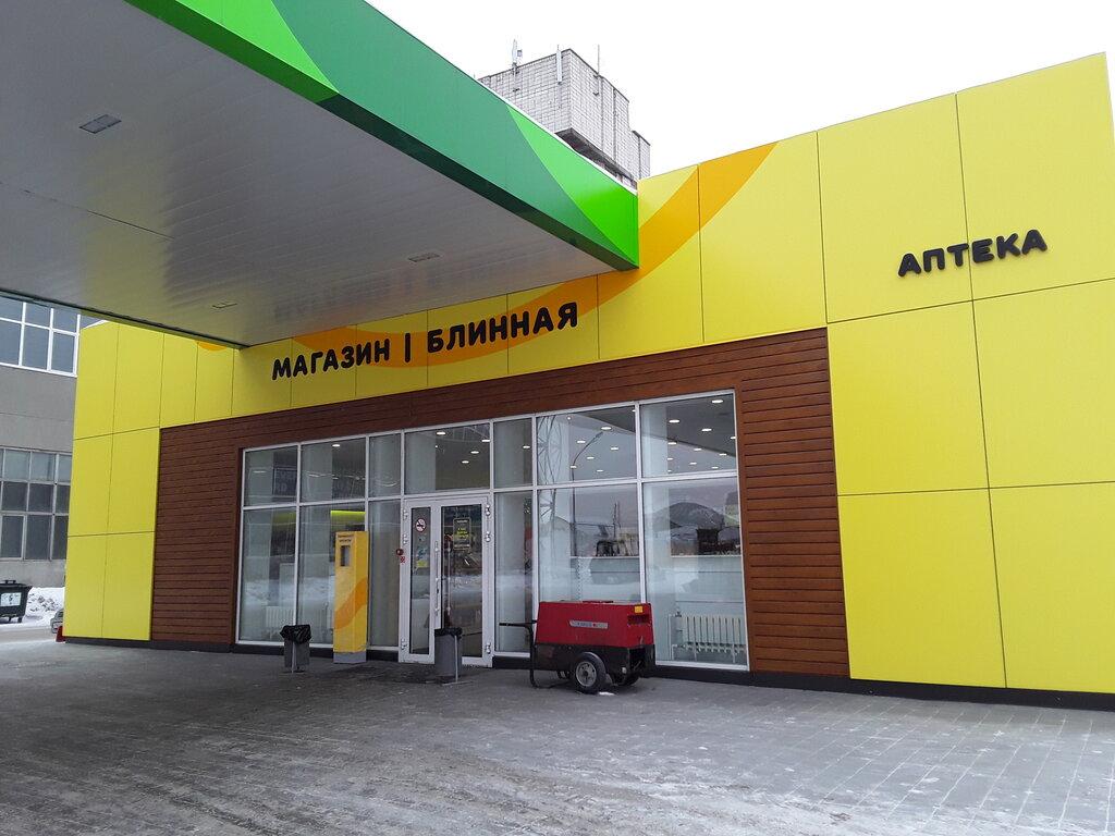 gas station — Topline — Omsk, photo 2