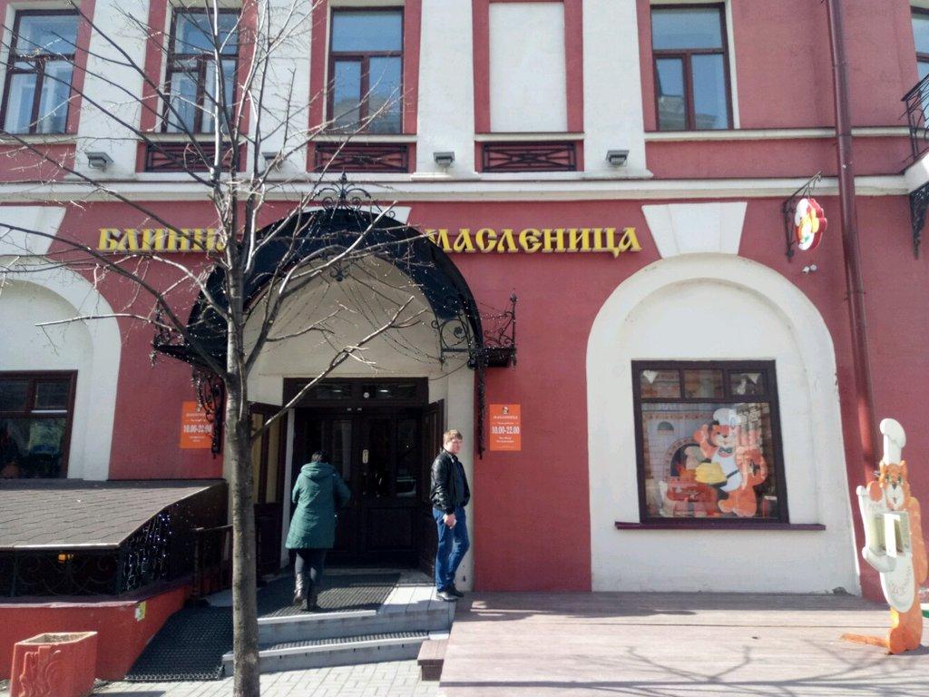 быстрое питание — Блинная Масленица — Казань, фото №1
