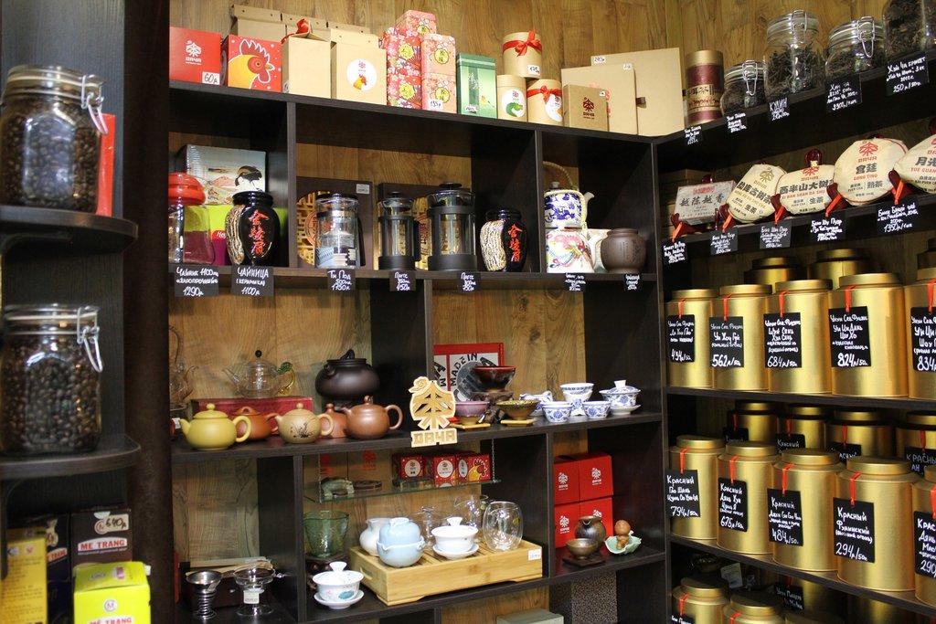 относится магазин чая или кофе в картинках что