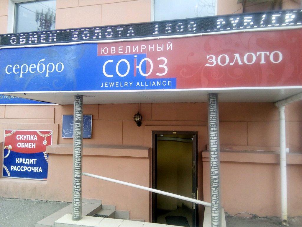 Кредит для ооо без залога и поручителей с нулевым балансом за откат в москве