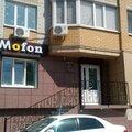 Домофон, Монтаж домофона в Воронежской области