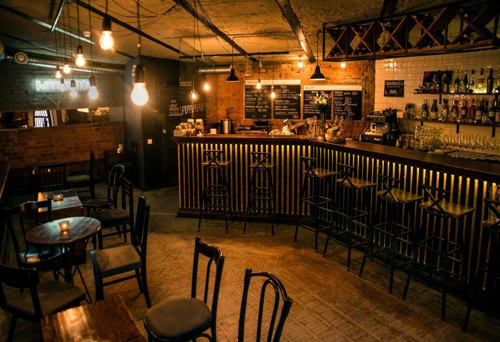 pub, bar — Do Immigration — Saint Petersburg, фото №2