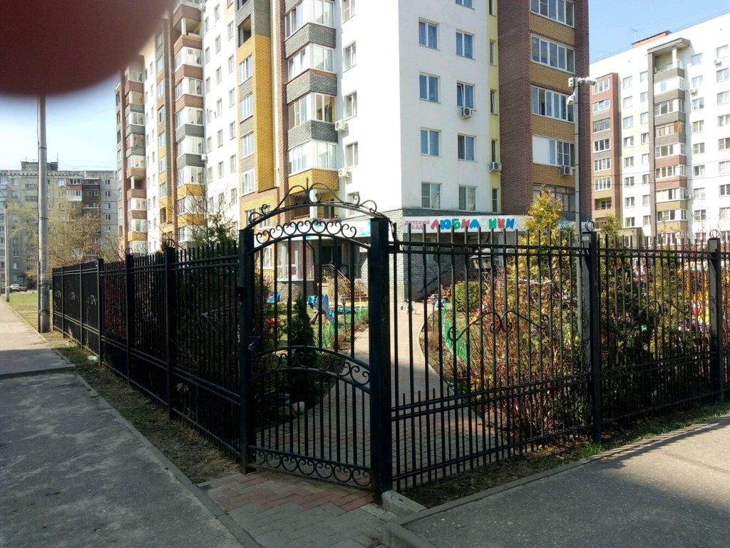детский сад — Детский сад Любимчики — Нижний Новгород, фото №3
