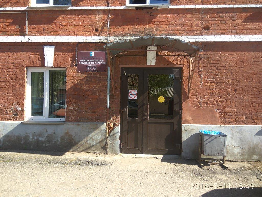 Центр бухгалтерского обслуживания комитета образования практическая бухгалтерия для чайников