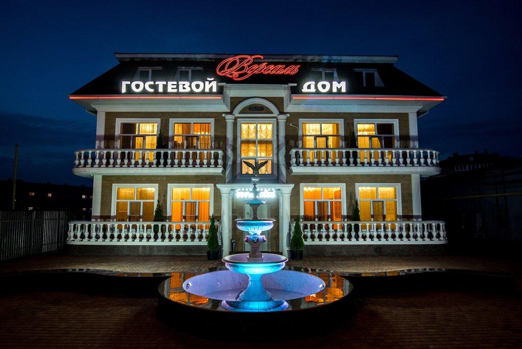 самом бюджетные номера гостиниц фото г курганинск оснащены механизмами трансформации