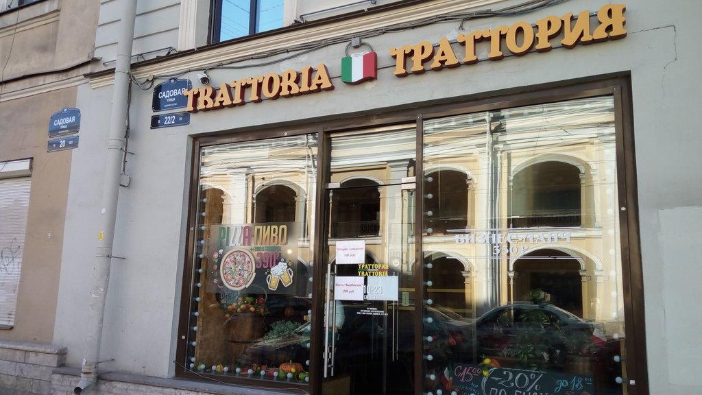ресторан — Метрополь — Санкт-Петербург, фото №1