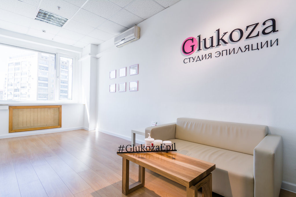 салон красоты — Салон Депиляции Glukoza — Москва, фото №2