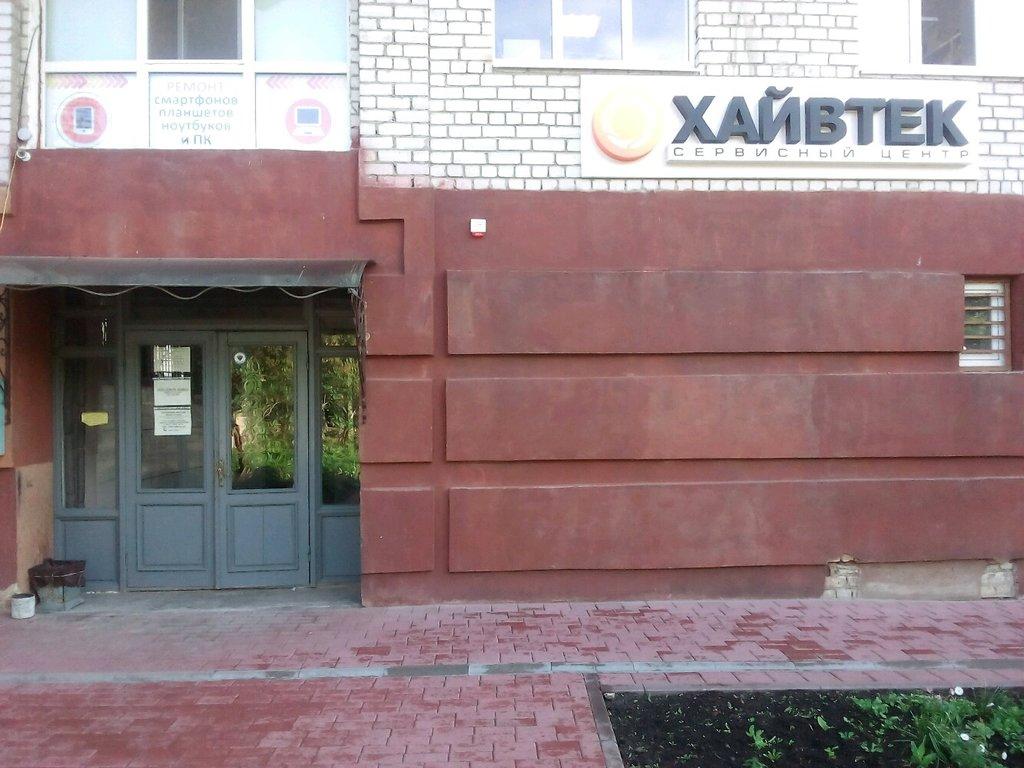 компьютерный ремонт и услуги — Хайвтек — Белгород, фото №9