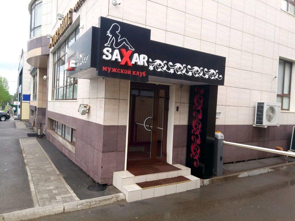 Сахар калуга мужской клуб загородны клуб в москве