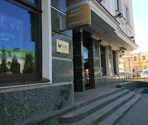 Документы для кредита в москве Ордынка Большая улица трудовой договор для фмс в москве Вавилова улица