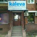Kaleva, Ремонт окон и балконов в Архангельске