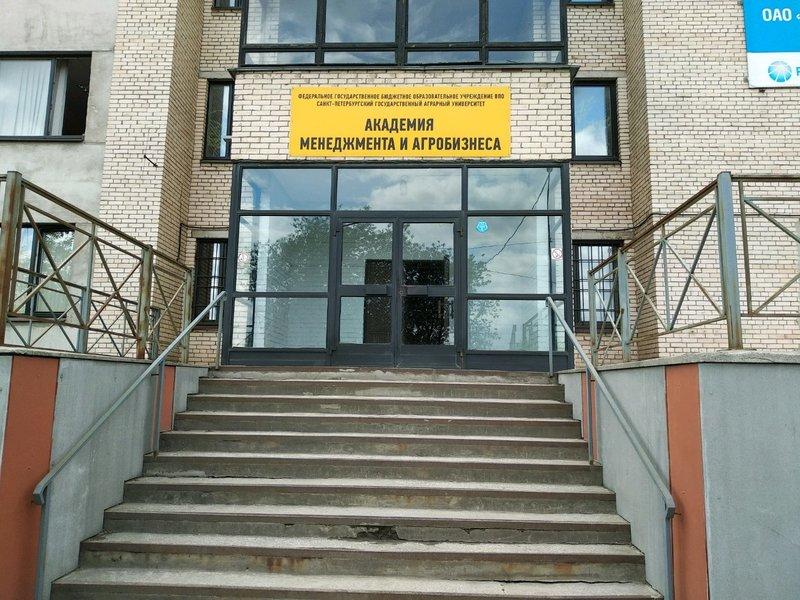 Общежитие Академии менеджмента и агробизнеса