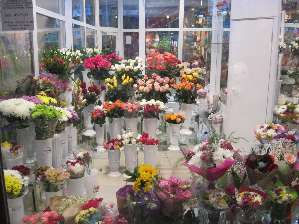 Магазин Цветов Мурманск