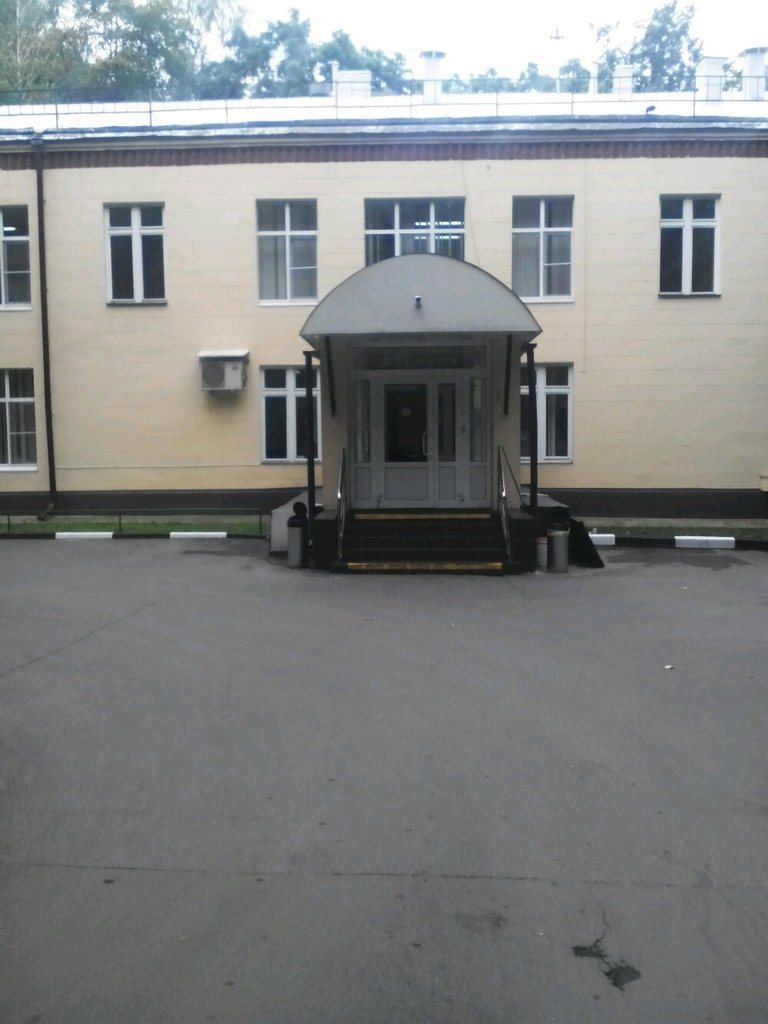 медцентр, клиника — Фесфарм — Москва, фото №2