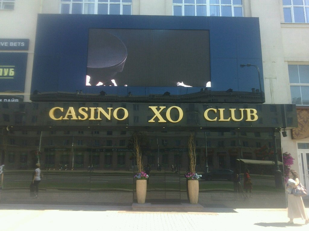 казино, игорный дом — ХО — Минск, фото №2