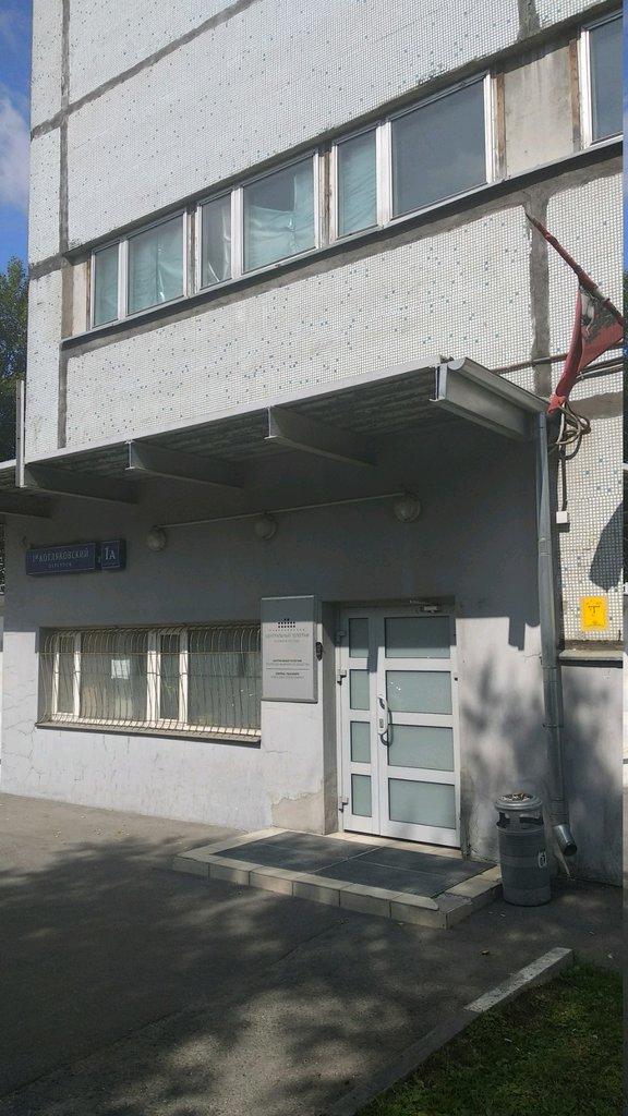 телекоммуникационная компания — Центральный телеграф — Москва, фото №2