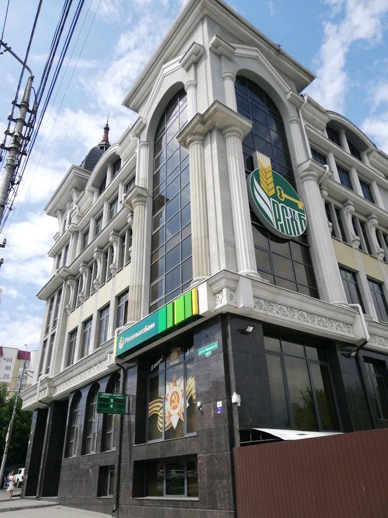 В каком банке взять кредит наличными под низкий процент новосибирск