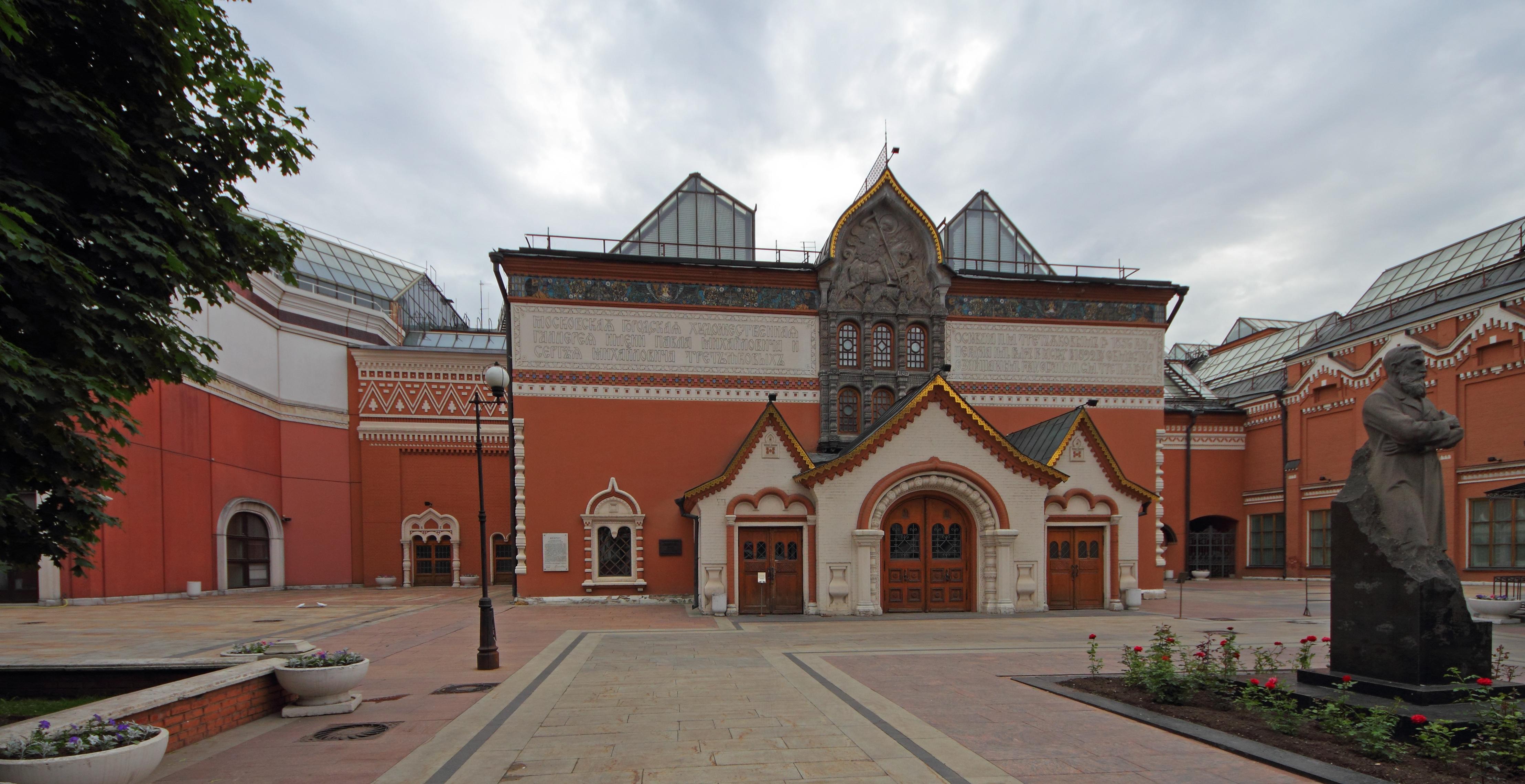 «Государственная Третьяковская галерея» фото 6