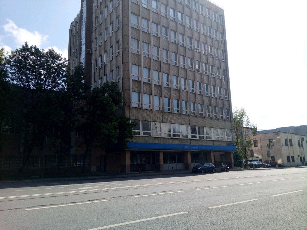 tax auditing — Mezhregionalnaya inspektsiya Fns Rossii po Tsentralnomu federalnomu okrugu — Moscow, photo 2