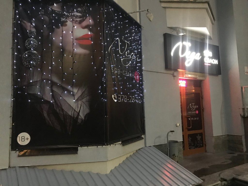 erotic massage — Nega — Yekaterinburg, фото №1