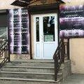 Салон Ирэн, Услуги в сфере красоты в Кабанском районе