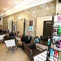 Салон красоты Манифик, Услуги косметолога в Сочи