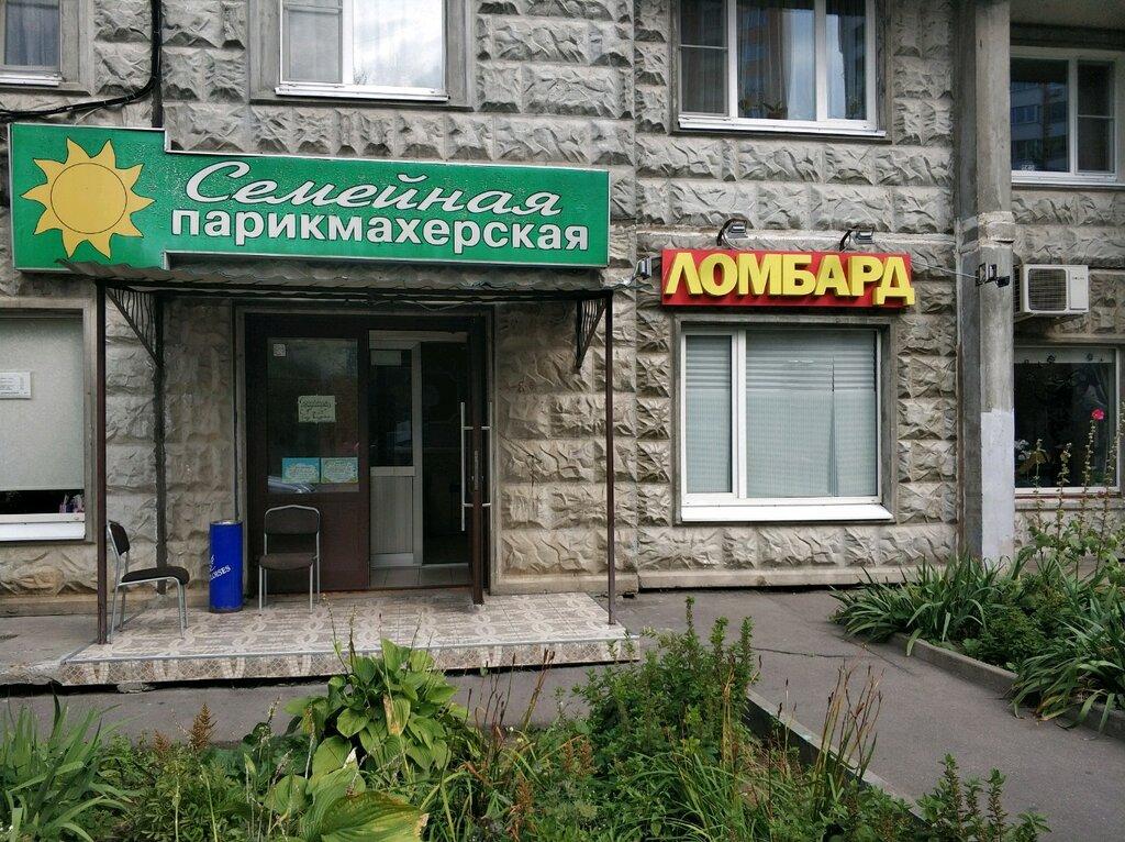 ломбард народный москва вакансии
