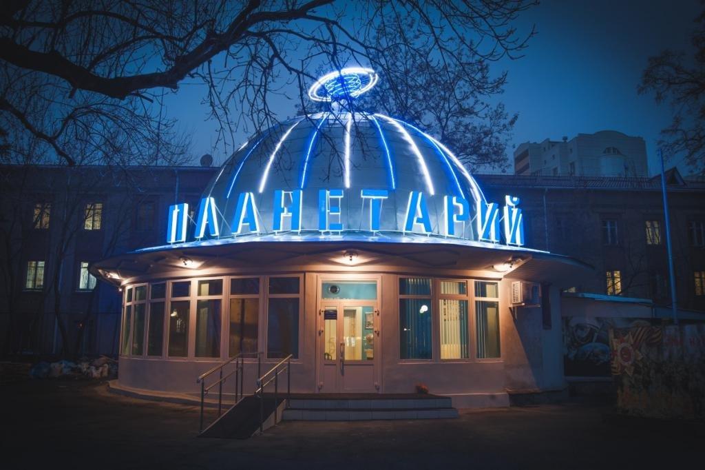 планетарий — Планетарий — Пятигорск, фото №1