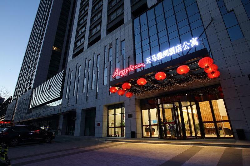 Yantai Tianma Argyle Suites