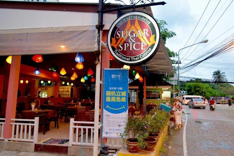 Гостевой дом Sugar Inn Phuket