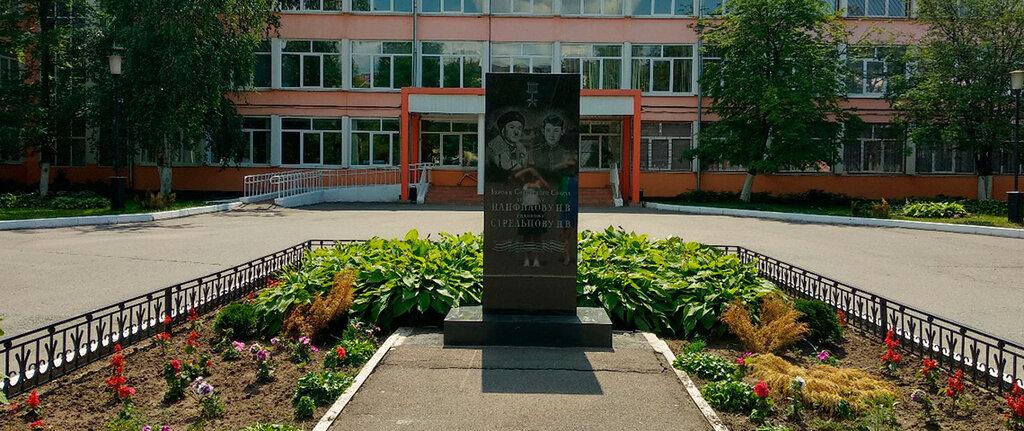 Памятники воскресенска московской области фото