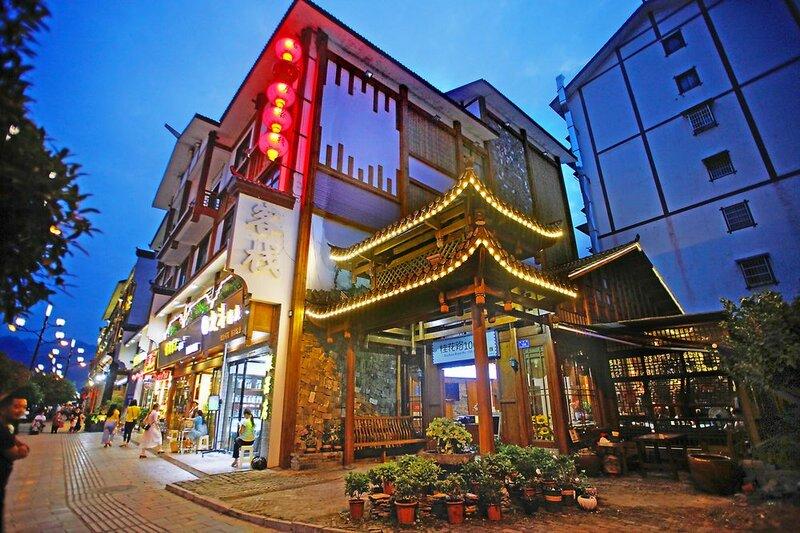 No. 106 Guihua Road Inn