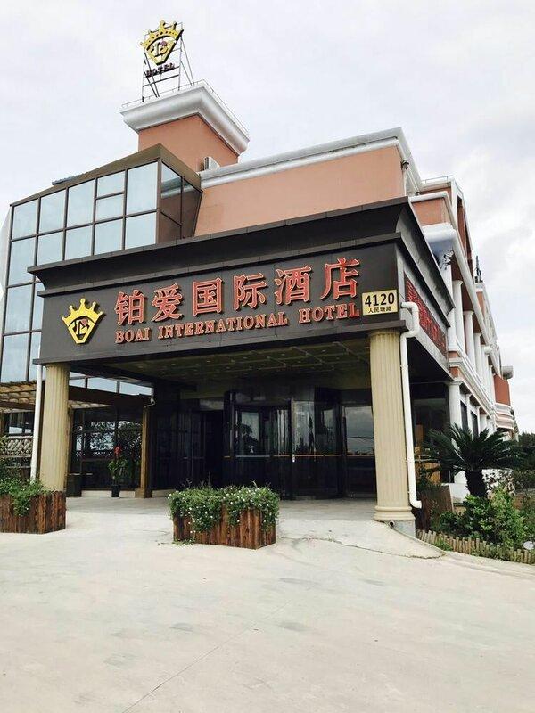 Bo Ai International Hotel