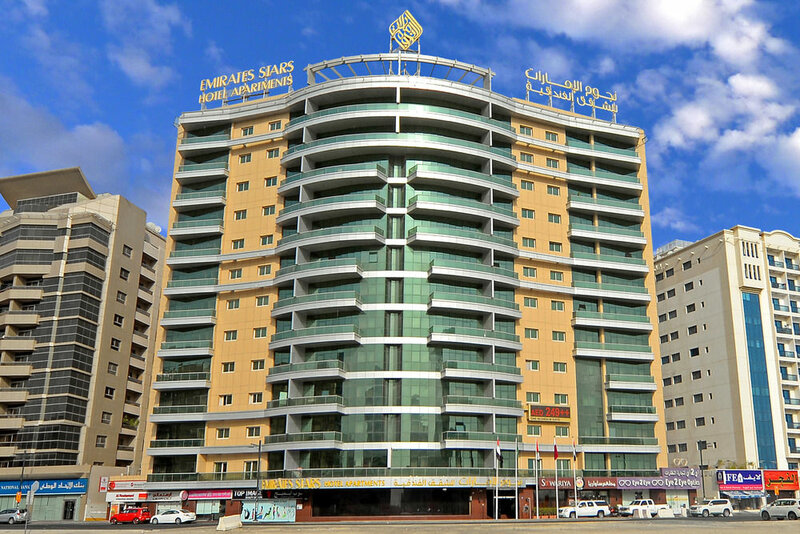 Апарт-Отель Emirates Stars Hotel Apartments Dubai