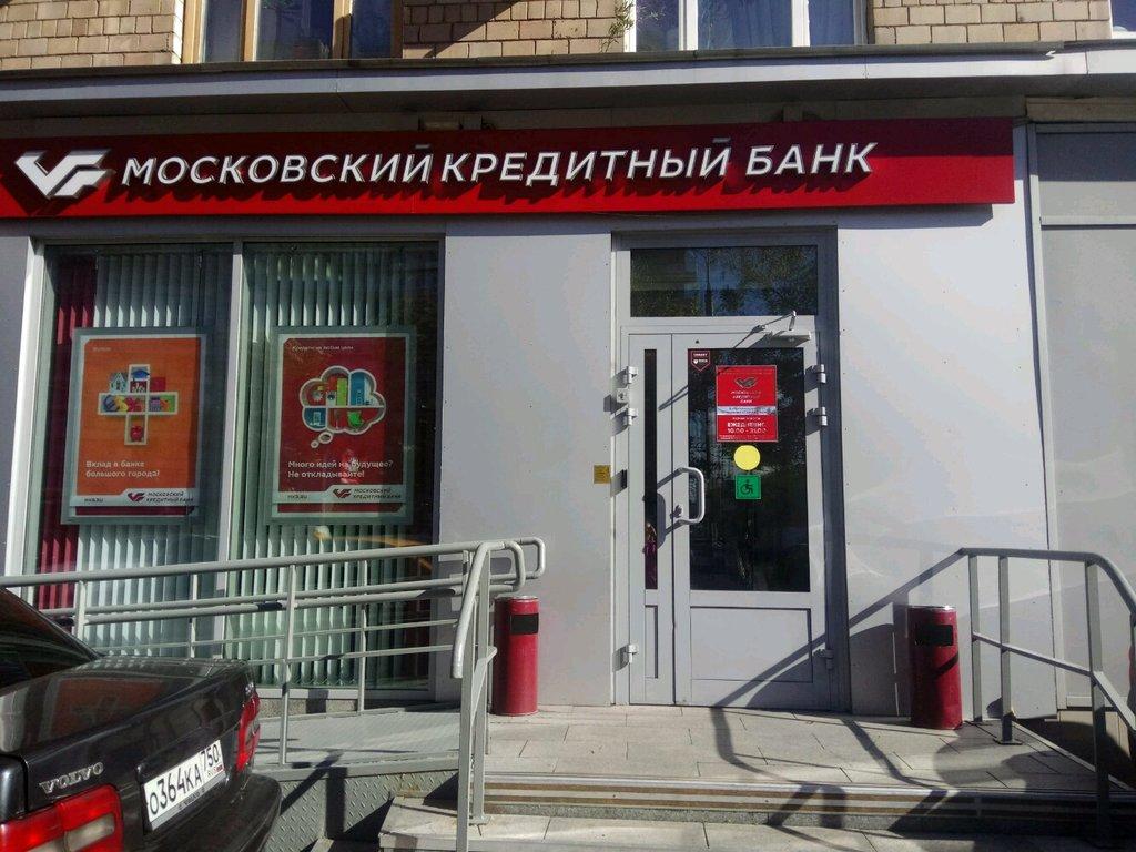 магазины музыкальных инструментов в брянске советский район