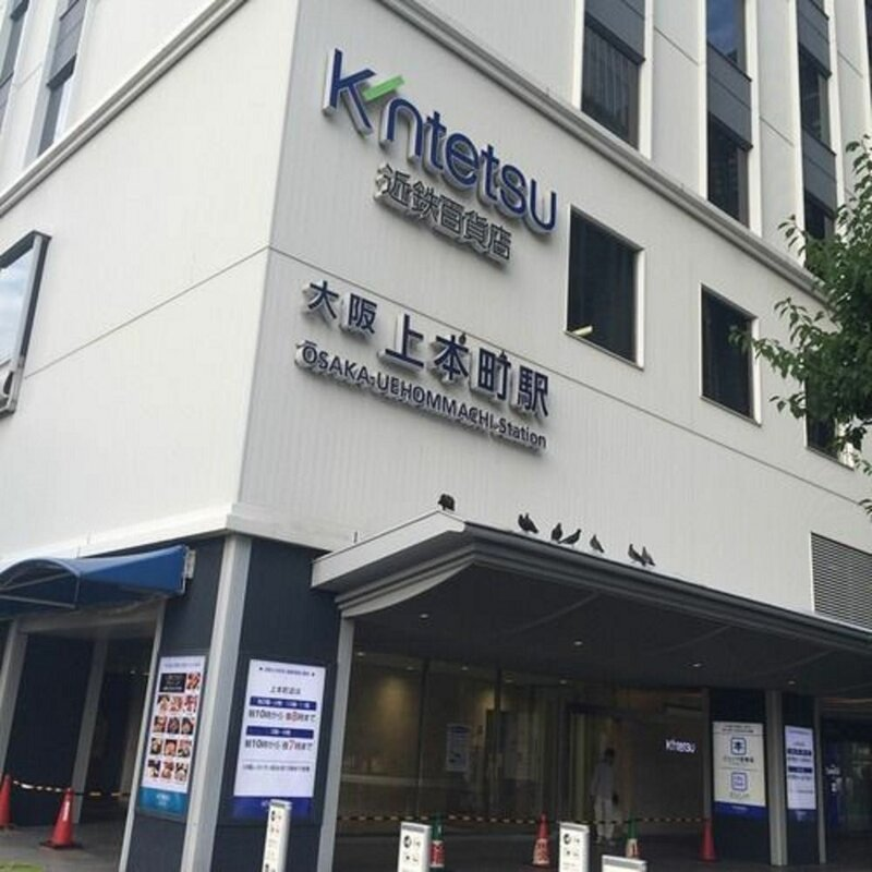 International House Osaka