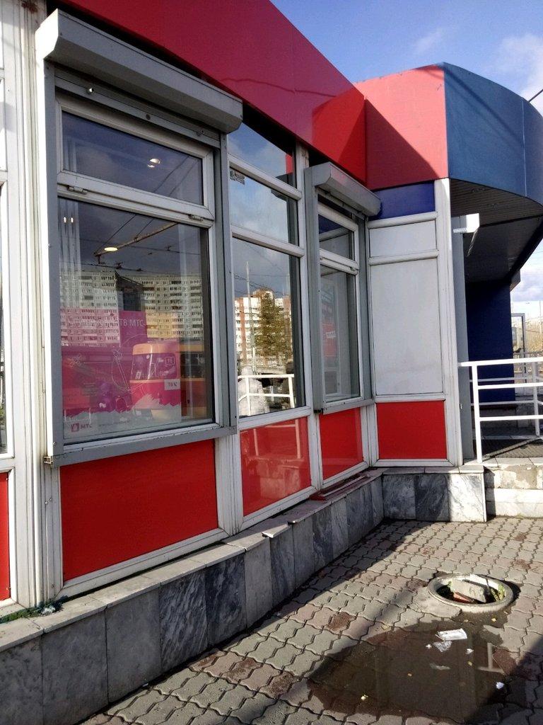 IP-телефония — МТС — Екатеринбург, фото №1