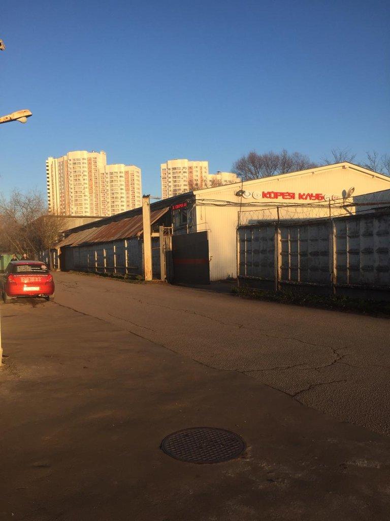 автосервис, автотехцентр — Корея клуб — Москва, фото №5