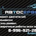 SevskAvto, Сварочные работы в Северодвинске