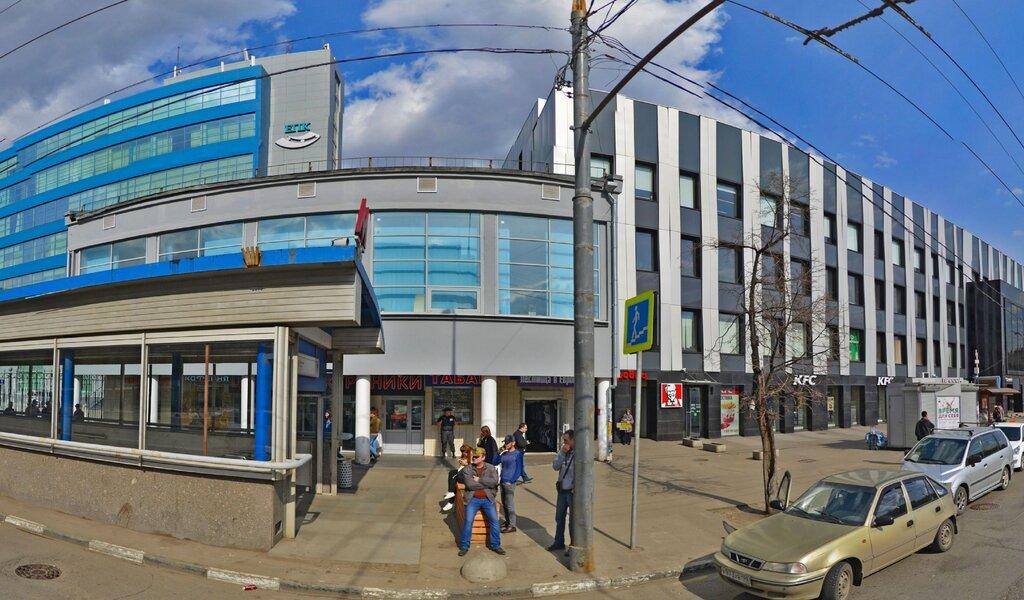 fa6321b9187 Панорама салон связи — Интернет-магазин Geek-Shop — Москва