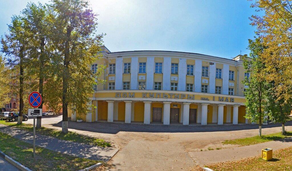 Панорама дом культуры — МБУ Дом культуры имени 1-го Мая — Подольск, фото №1