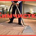 Мастер чистоты, Услуги уборки в Петрозаводском городском округе