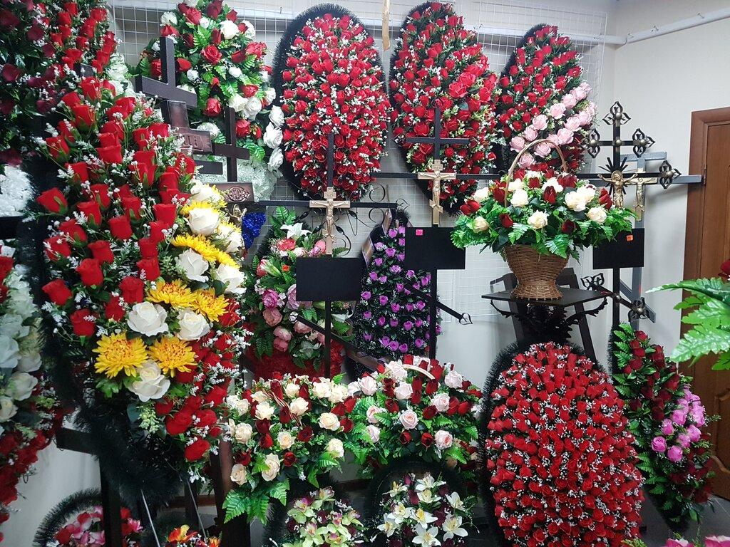 Цветы вологда, оптовый магазин цветов в балашиха