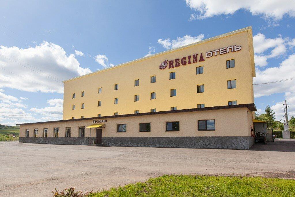 гостиница — Регина — поселок Совхоз Пятилетка, фото №1