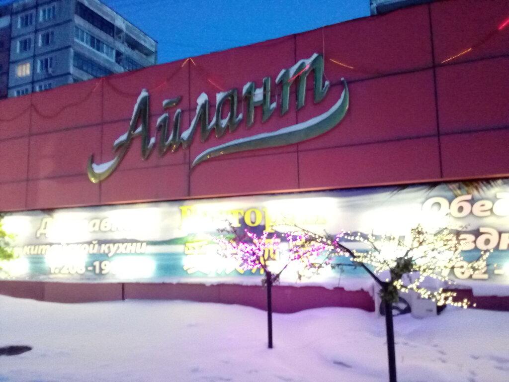 деревья покрываются ресторан айлант хабаровск фото рецепт
