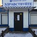 Здравствуйте, Услуги в сфере красоты в Саткинском районе