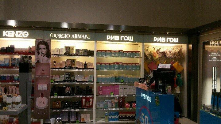 магазин парфюмерии и косметики — РИВ ГОШ — Москва, фото №3