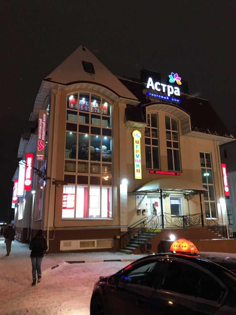 снятие наличных московский кредитный банк