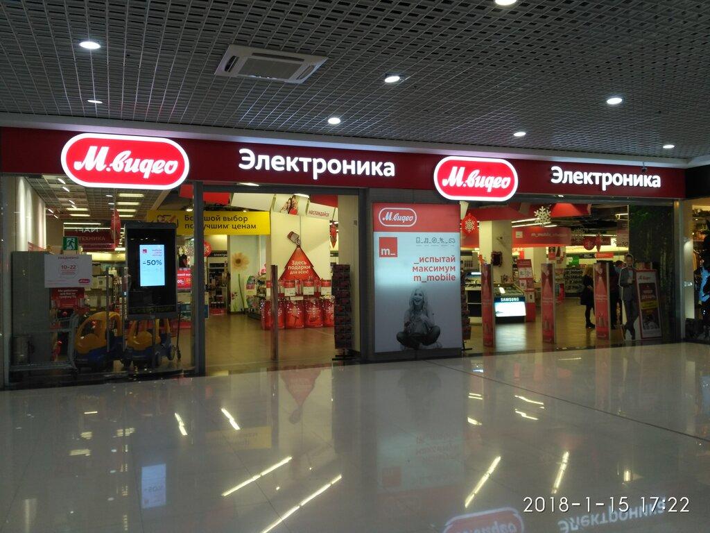 6b7a99372 М.Видео - магазин электроники, Иркутск — отзывы и фото — Яндекс.Карты