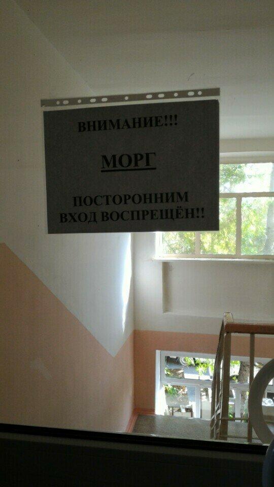 Медицинская экспертиза в челябинске
